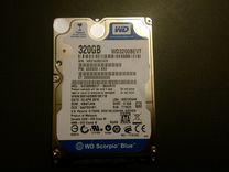 WD Blue 320GB для ноутбука