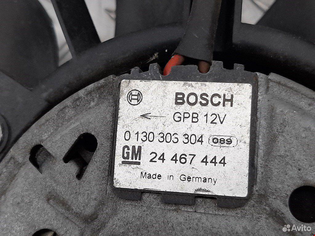 Вентилятор радиатора основного для Opel Astra H