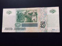 Банкнота 5 рублей — Коллекционирование в Нижнем Новгороде