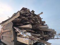 Продам Горбыль на дрова