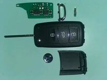Чип ключ удаленный фольцваген