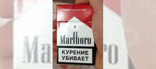 сигареты корона где купить в ульяновске