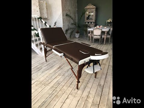 Massage table 89995872570 buy 1