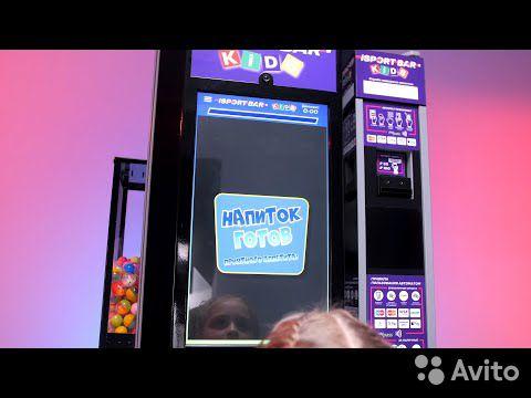 Торговый автомат  89132107898 купить 2
